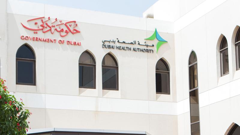 «صحة دبي» تعتزم تبسيط إجراءات تراخيص المنشآت الطبية