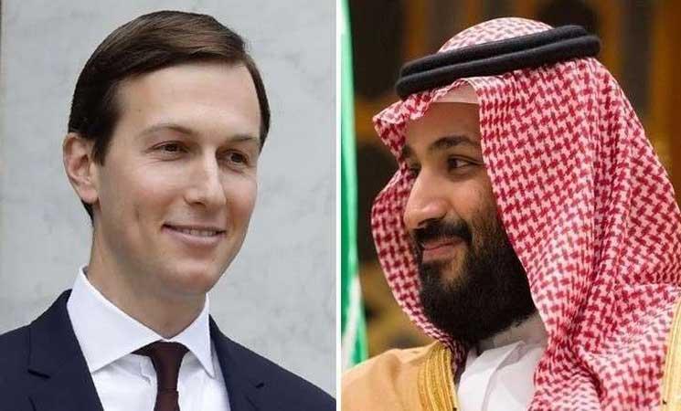 """كتاب """"الخوف"""": كوشنر عزّز التحالف بين الرياض وتل أبيب واختار بن سلمان لتنفيذ مخططاته"""
