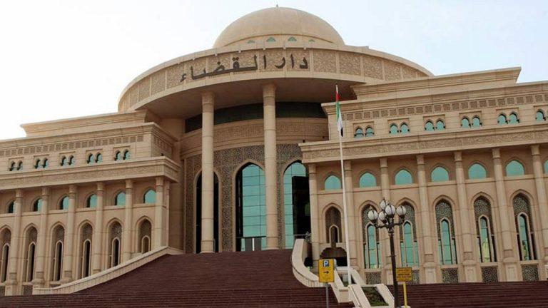 الشارقة.. المؤبد لموظف خطف مديره وطالبه بالحصول على المال