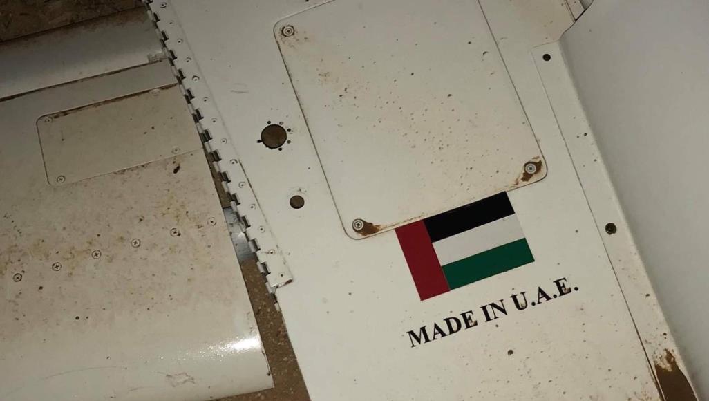 قوات الوفاق تسقط طائرة مسيرة لحفتر تحمل شعار الإمارات