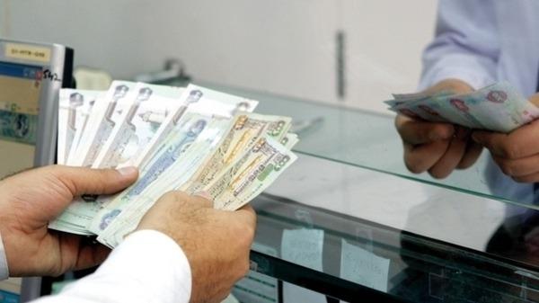 الودائع الحكومية تنمو %16 خلال شهر إلى 233 مليار درهم بنهاية مارس