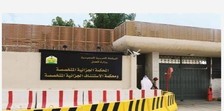السعودية: السجن لـ10 مواطنين بتهمة تكفير الدولة وتأييد داعش