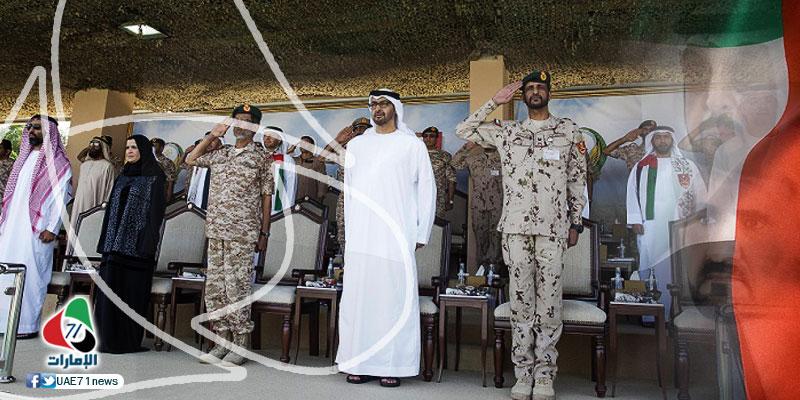 الذكرى الـ42 لتوحيد قواتنا المسلحة على وقع تراجع ترتيبها وأزمة سقطرى!