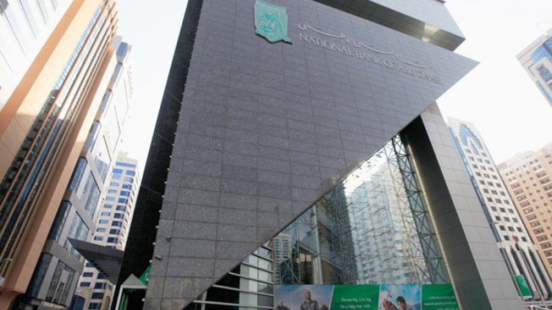 ضم مجلس أبوظبي للاستثمار إلى «مبادلة» بقانون من خليفة
