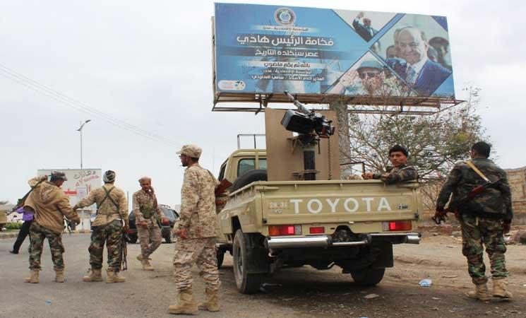 القوى السياسية في اليمن تدين استمرار جرائم الاغتيالات في عدن