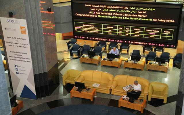 استقالة الرئيس التنفيذي لبنك الاستثمار بعد خسارة أسهمه في سوق أبوظبي