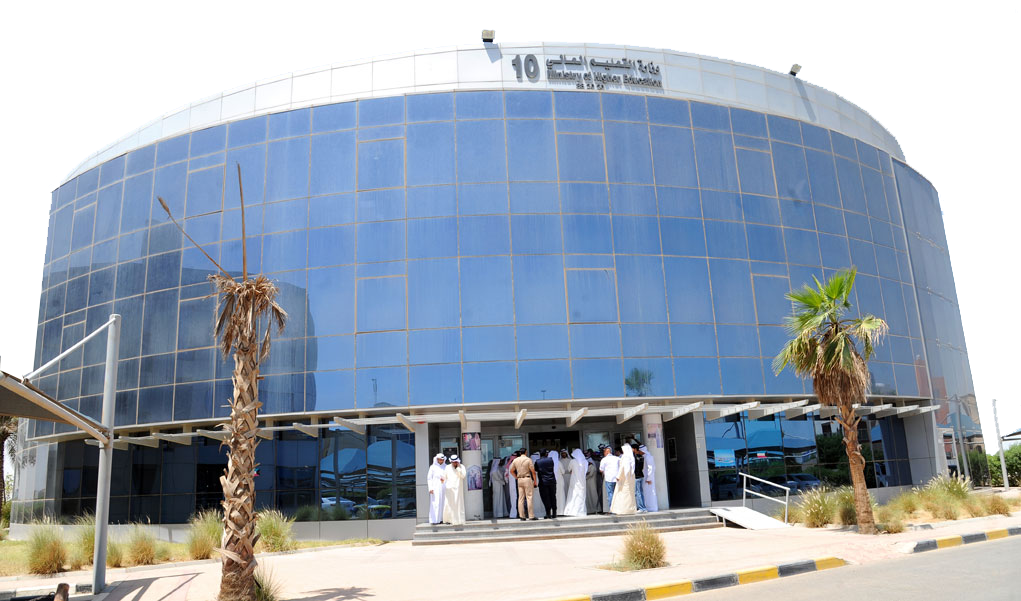 شهادات جامعية مصرية مزورة تتسبب في أزمة بالكويت