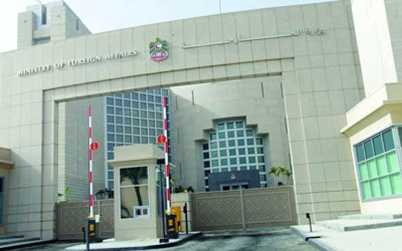 الخارجية تنصح المواطنين بتأجيل السفر إلى جامو وكشمير