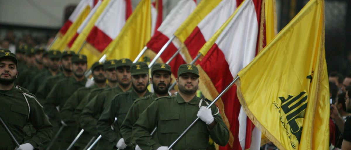 أمريكا تصنّف حزب الله منظمة إجرامية عابرة للحدود