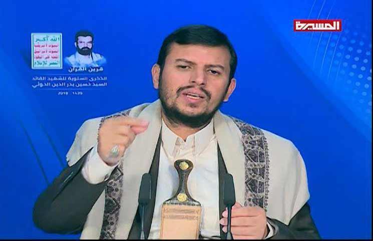 زعيم الحوثيين يتهم السعودية والإمارات بقتل المدنيين في الأفراح والعزاء