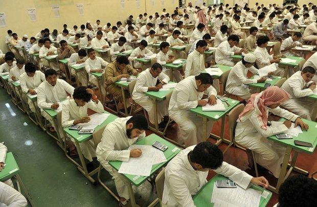 السعودية تلغي التوعية الإسلامية بالمدارس وتوقف محاضرات
