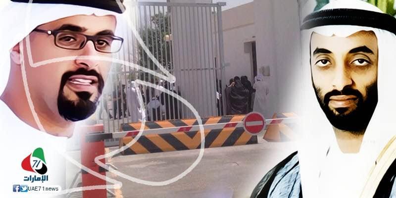 ذي أتلانتك: حكام الإمارات لا يستطيعون الطعن على قرارات جهاز الأمن!