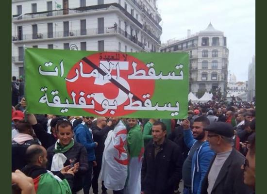 هتافات ضد الإمارات في تظاهرات الجزائر!