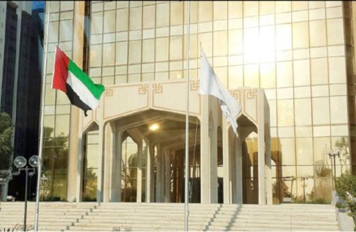 صندوق النقد العربي يقرض الأردن 96 مليون دولار