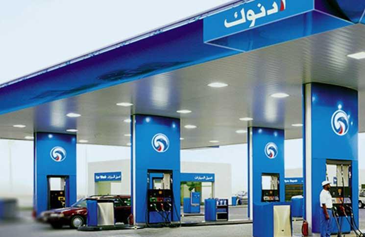 أدنوك للتوزيع: لم يتم تحديد الرسم النهائي لخدمة تعبئة الوقود