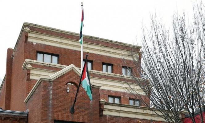 واشنطن تغلق الحسابات المالية للسلطة الفلسطينية