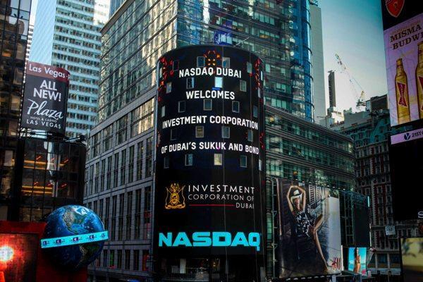 12 شركة سعودية تطلق عقوداً مستقبلية في «ناسداك دبي»