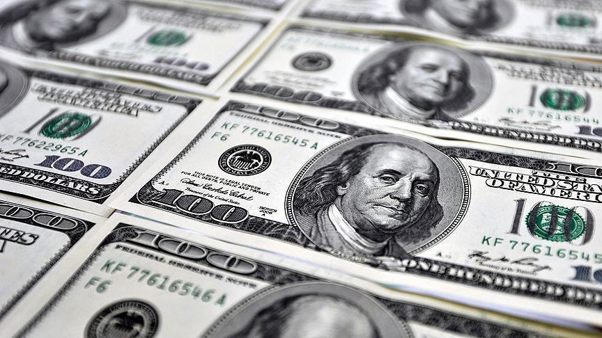 المركزي الكويتي يبيع أذون خزانة حكومية بـ 661.4 مليون دولار