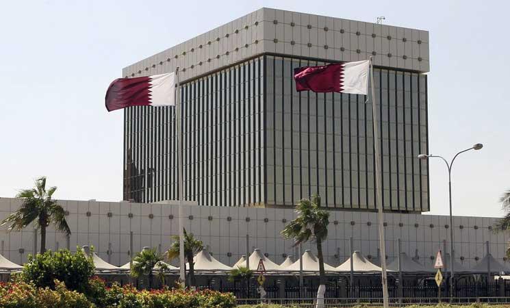 """قطر تطلب تحقيقا أمريكيا مع بنك إماراتي بزعم شن """"حرب مالية"""""""