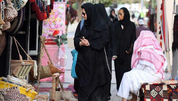 سفارة الرياض بالقاهرة تعلق على موضوع تحذير السعوديات من الابتزاز في مصر