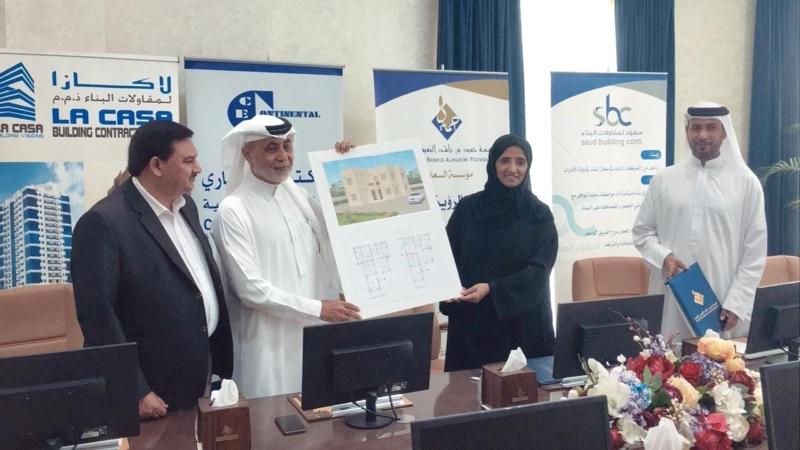 النعيمي الخيرية توقّع عقود بناء 10 فلل سكنية في عجمان