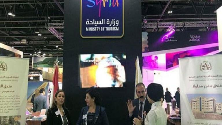 دمشق تشارك في فعاليات سوق السفر العربي بدبي