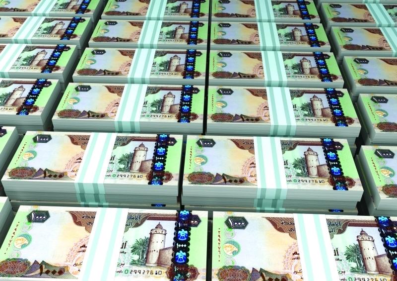 المركزي: 150 مليار درهم سيولة فائضة حتى أغسطس الماضي