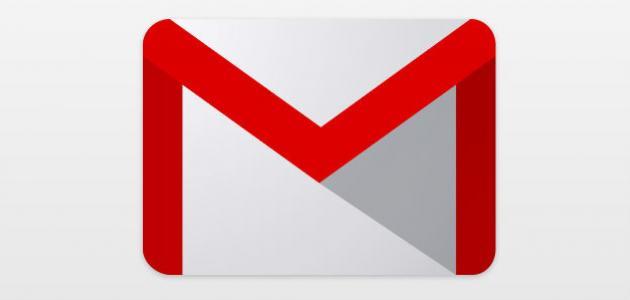 لهذا الأسباب.. لا تعتمد على بريد إلكتروني واحد