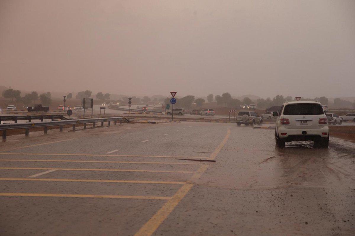 مدارس خاصة بالشارقة تعطل الدراسة بسبب الأحوال الجوية