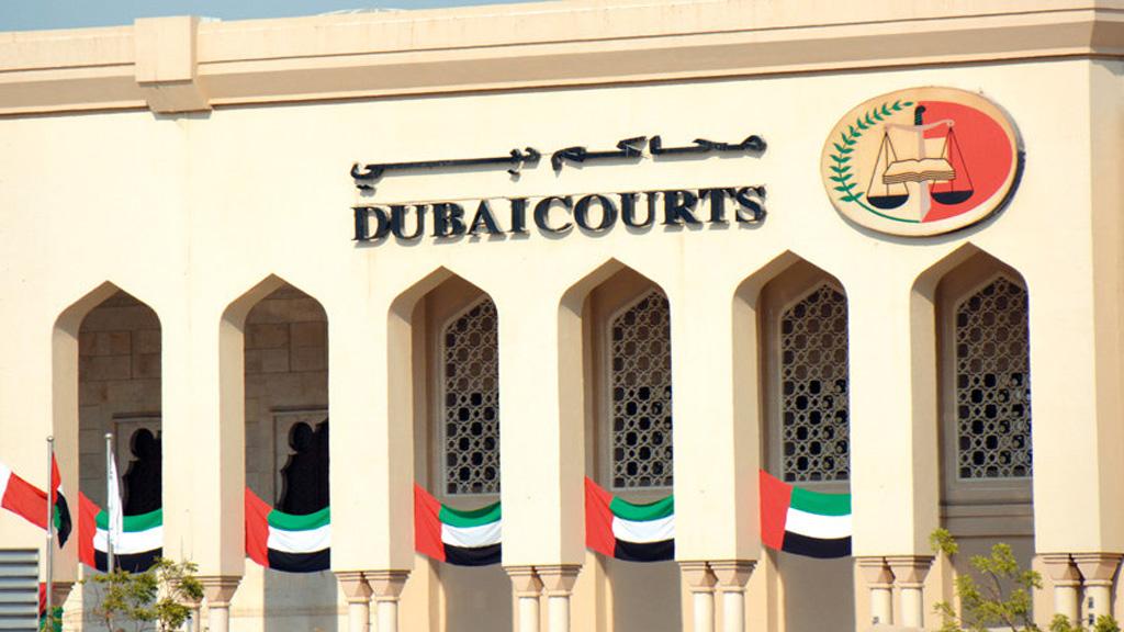 محاكم دبي تبدأ تفعيل خدمة المحاكمة الجزائية عن بعد