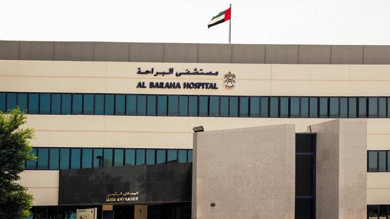 بعد 62 عام على افتتاحه..  دبي تعيد تسمية مستشفى البراحة بـمستشفى الكويت