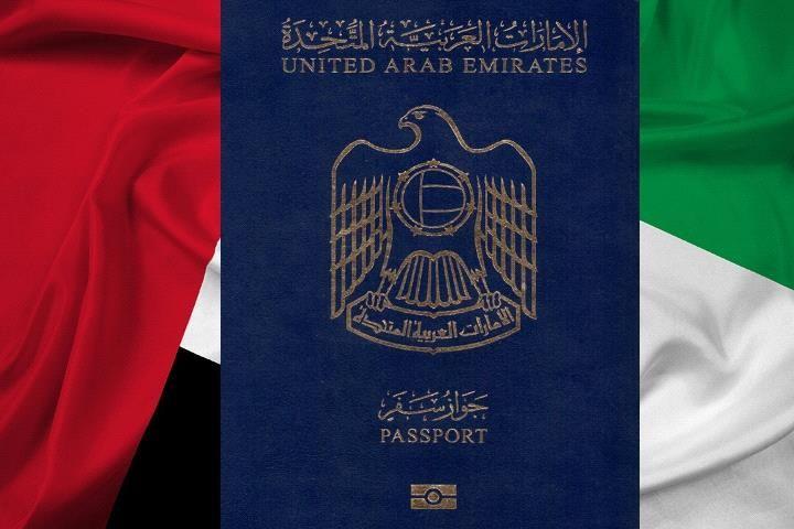 إعفاء مواطني الدولة من تأشيرة الدخول إلى مملكة تونغا