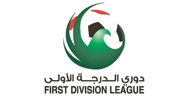 غداً.. انطلاق منافسات الجولة الرابعة من دوري الدرجة الأولى