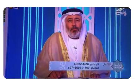 بعد البخاري.. الحلاج على مقصلة الخلاف بين دبي وأبوظبي