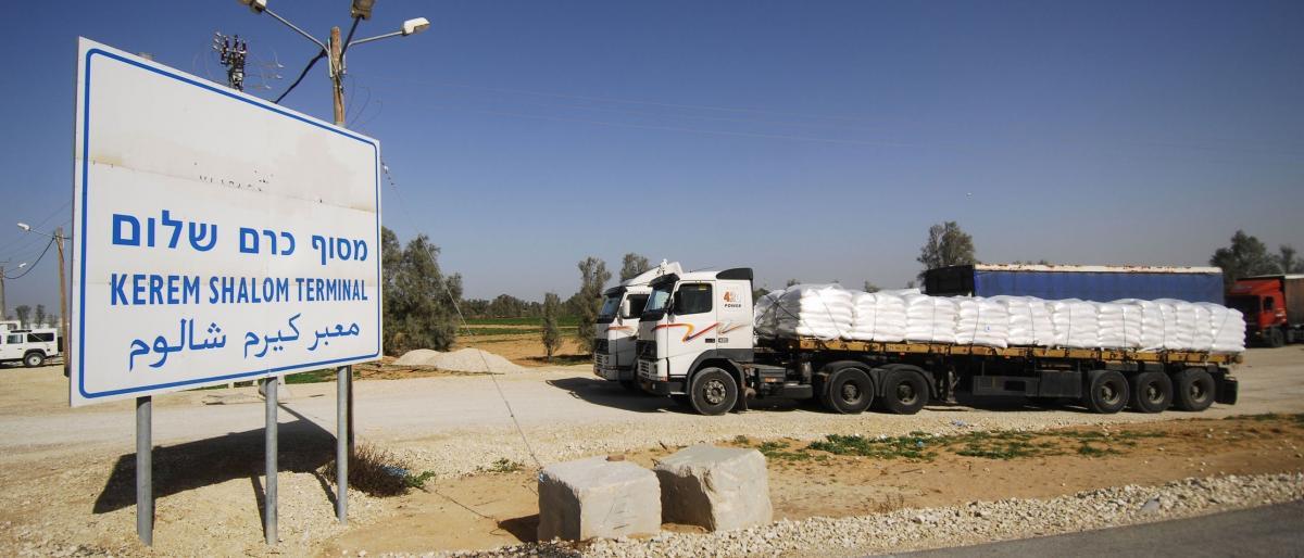 بدء الخطوات التمهيدية لتطبيق التهدئة في غزة