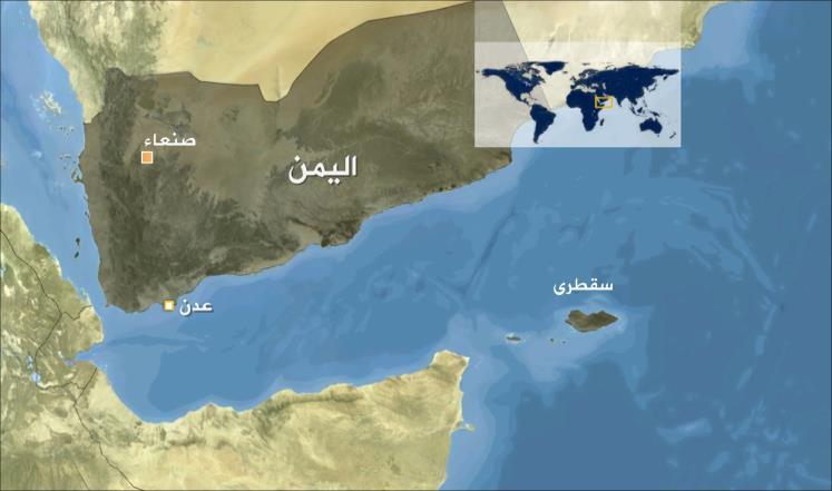 """لجنة سعودية تصل """"سقطرى"""" لحل الأزمة اليمنية مع الإمارات"""