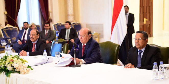 7 أحزاب يمنية تطالب بـاستراتيجية شراكة بين الحكومة والتحالف