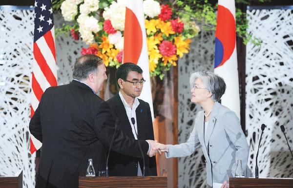 بومبيو: العقوبات على كوريا الشمالية مستمرة حتى نزع «النووي» بالكامل
