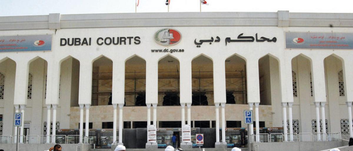 منظمة حقوقية: دبي تعتقل  بريطانية في ظروف سيئة ومهينة