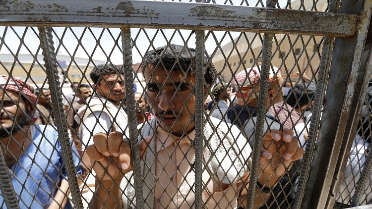 الإمارات تنفي مزاعم منظمة العفو الدولية بشأن إدارتها سجون سرية باليمن