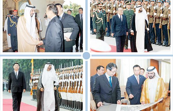 الرئيس الصيني يزور الإمارات وسط توتر مع دبي