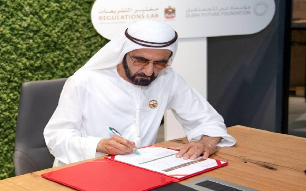 حاكم دبي يصدر قانوناً بشأن مركز إرادة للعلاج والتأهيل