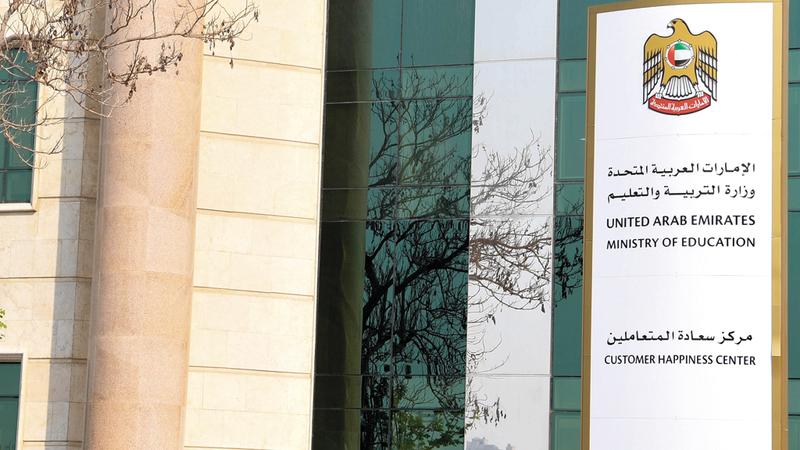 التربية: رفع قيمة جوائز «الوطني للعلوم والتكنولوجيا» إلى 370 ألف درهم