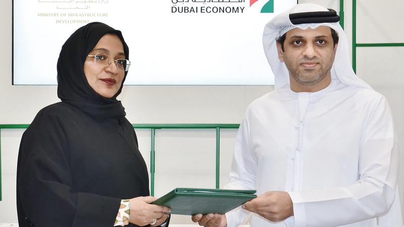 ربط إلكتروني بين اقتصادية دبي ووزارة تطوير البنية التحتية
