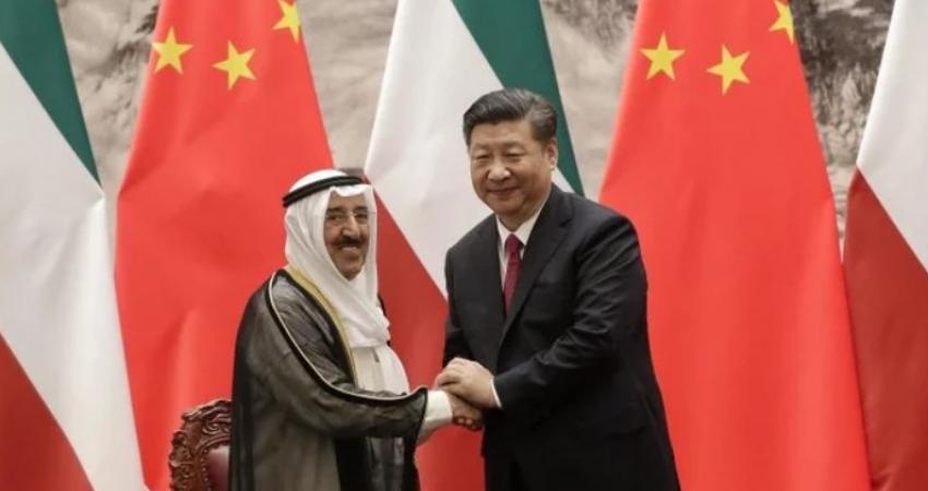 الكويت توقع مذكرة تفاهم مع الصين ضمن مبادرة الحزام والطريق