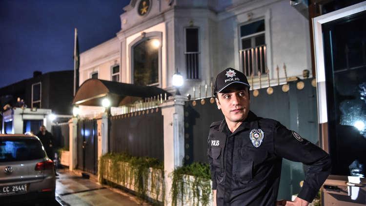 الشرطة التركية تؤجل تفتيش منزل القنصل السعودي في اسطنبول