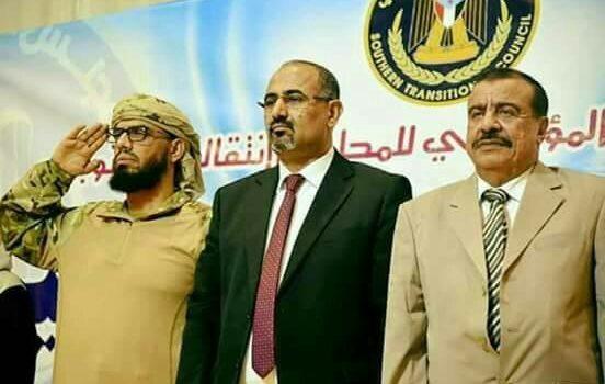 اليمن.. المجلس الانتقالي يتراجع عن تنفيذ انقلابه في عدن
