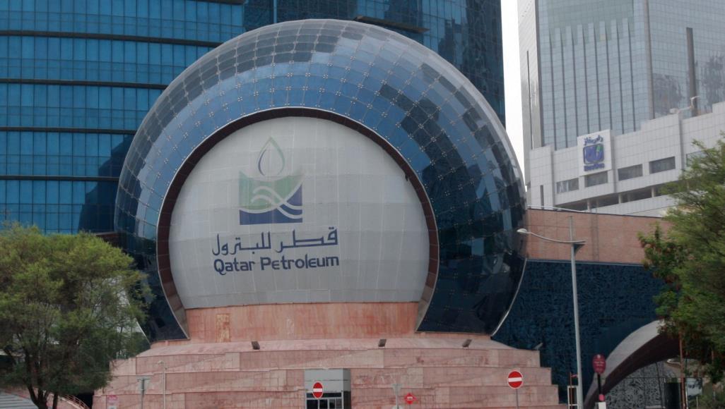 قطر للبترول تستحوذ على 30% في مناطق تنقيب مغربية