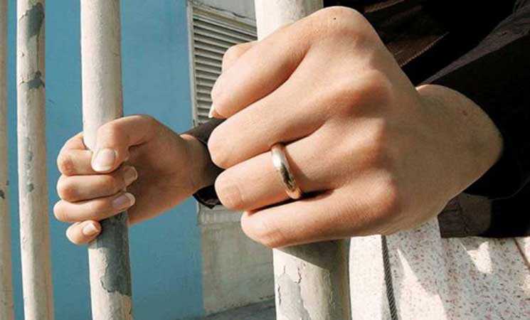 حقوقيون يتظاهرون في لندن لوضع حد لسوء معاملة السجينات في الإمارات