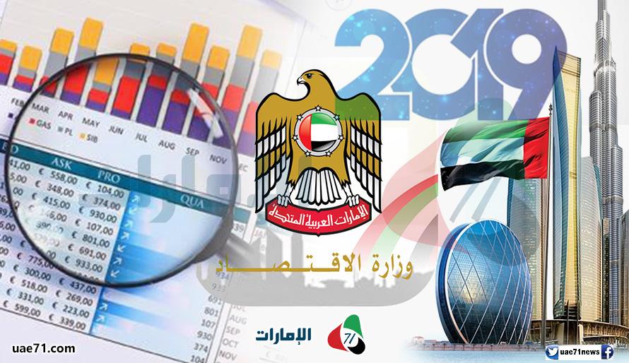 الإمارات 2018.. واقع متعثر وتفاؤل بالمجهول  (2-4)